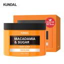 [KUNDAL公式]シュガーボディスクラブ550g Sugar Body Scrub 550g 自然由来成分92%・リアルシュガー46%配合・シアバタ…