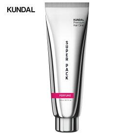 [KUNDAL公式]プレミアムヘアクリニックスーパーパック258ml Premium Hair Clinic Super Pack 258ml極損傷毛集中ケア・水分補給・栄養供給・タンパク質たっぷり