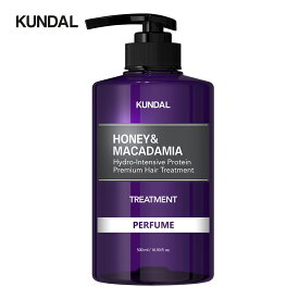 [KUNDAL公式]プロテイントリートメント500ml Protein Treatment 500mlLPP低分子タンパク質・pH弱酸性・29種類自然エキス配合