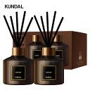 [KUNDAL公式]韓国No.1ブランドパフュームディフューザー200mlセット(2個入り) Perfume Diffuser 200ml set・ディフュ…