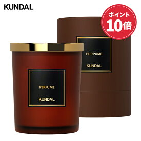 [KUNDAL公式] パフュームソイキャンドル500g Perfume Natural Soy Candle 500g・リビングケア・パフューム・キャンドル・インテリア・プレミアム・賦香率・ソイキャンドル・香り・リビング