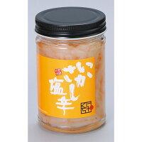 いかさし塩辛150g