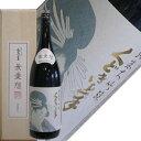 亀の井酒造 くどき上手 純米大吟醸 無愛想 1.8L【山形県】【超限定品】2年ぶりの入荷です。