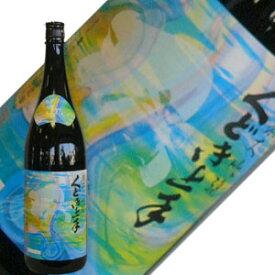 亀の井酒造 くどき上手 純米大吟醸 Jr酒未来33% 1.8L】おひとり様4本まで