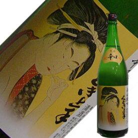 亀の井酒造くどき上手 辛口純吟 1.8L【特約店限定品】【山形県】おひとり様4本まで