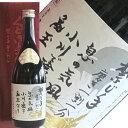 亀の井酒造 くどき上手 大吟醸 禁じ手11% 720ml