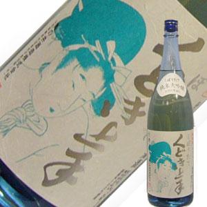亀の井酒造 くどき上手純米大吟醸しぼりたて無濾過 生酒1.8L【H29BY】【ヤマト運輸クール便使用】