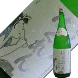 亀の井酒造 超辛口吟醸 白・ばくれん 1.8L【H30BY】【秋限定品】【数量限定品】【山形県】