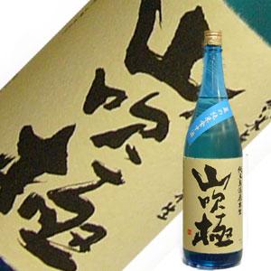 朝日川酒造 山吹極 夏の純米食中酒純米無濾過 本生 1.8L【要冷蔵】