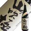 朝日川酒造 山吹極 燗がうまい・山酒4号きもと純米無濾過原酒ひやおろし1.8L【H29BY】
