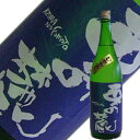 東の麓酒造有限会社 東の麓純米吟醸 出羽の里 ひやおろし 1.8L【H30BY】