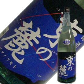 東の麓酒造 東の麓 夏吟醸 1.8L【H30BY】