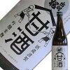 出羽桜酒造出羽桜吟醸麹甘酒720g