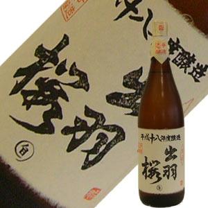 出羽桜酒造 出羽桜 大吟醸 万禮(ばんれい) 1.8L【山形県】