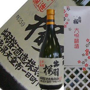 出羽桜酒造 出羽桜 手造り大吟醸 720ml