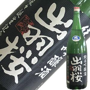 出羽桜酒造 純米吟醸 出羽燦々 火入れ 720ml【山形県】