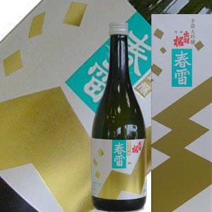 出羽桜酒造 出羽桜 大吟醸酒 超辛口 春雷(しゅんらい) 720ml