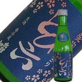 出羽桜酒造 出羽桜 ・微発泡・吟醸 とび六 300ml【要冷蔵】【ギフト対応不可】