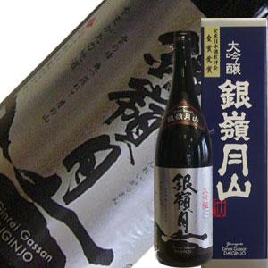 月山酒造 銀嶺月山 大吟醸《限定品》1.8L