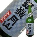 月山酒造 銀嶺月山 純米吟醸 特別限定品 1.8L【R1BY】