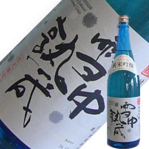 雪の中で熟成した純米吟醸酒!銀嶺月山 純米吟醸 雪中熟成 1.8L