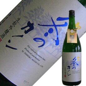 東北銘醸 初孫 冬のカノン きもと吟醸酒 1.8L