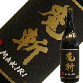 東北銘醸 黒魔斬 超辛口 純米大吟醸 1.8L