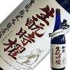 東北銘醸初孫きもと純米吟醸原酒時櫂(ときがい)1.8L