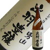 旨さが冴える!ひやおろし男山特別純米酒出羽豊穣ひやおろし1.8L