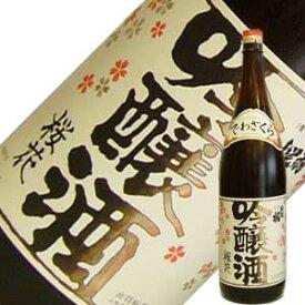 出羽桜酒造 出羽桜 桜花吟醸 火入れ 1.8L【山形県】