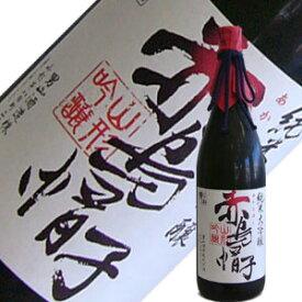 男山酒造 羽陽男山 純米大吟醸 赤烏帽子(あかえぼし) 1.8L