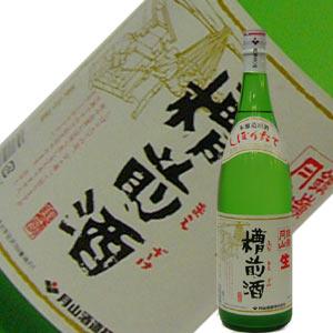 新酒しぼりたて入荷!月山 槽前酒しぼりたて 原酒 1.8L【H29BY】【要冷蔵】【山形県】