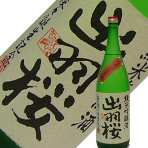 出羽桜 純米吟醸 出羽燦々 無濾過原酒 本生 1.8L【H29BY】【要冷蔵】