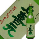 酒田酒造 上喜元 特別純米 にごり酒 1.8L【H29BY】【要冷蔵】