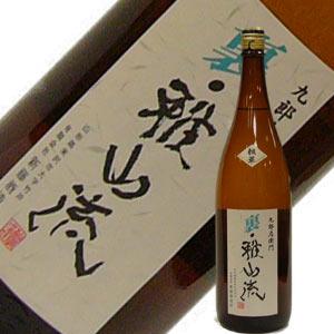 新藤酒造店 裏・雅山流 楓華(ふうか)1.8L