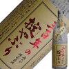 霞城寿三百年の掟やぶり【本醸造】1.8L