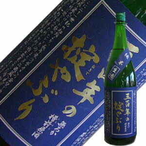 寿虎屋酒造霞城寿三百年の掟やぶり 純米酒 生酒 1.8L【要冷蔵】【H29BY】