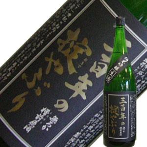 寿虎屋酒造霞城寿三百年の掟やぶり 純米吟醸 生酒 1.8L【要冷蔵】【H29BY】
