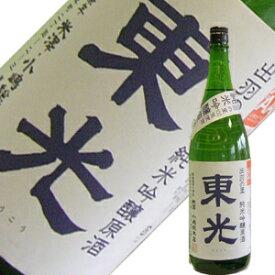 小嶋総本店 東光 純米吟醸 出羽の里原酒 1.8L