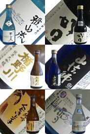 のみくらべ大吟醸&純米吟醸飲み比べセット300mlx6本入り【要冷蔵】