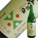 六歌仙 純米吟醸 つや姫 1.8L