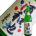 酒田酒造 上喜元 純米吟醸活性にごり酒和地(しゅわっち)1.8L【要冷蔵】