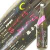 竹の露はくろすいしゅ純米吟醸FAIRY1.8L