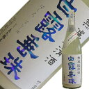 竹の露 白露垂珠 真夏のどらごん 本生 1.8L【要冷蔵】