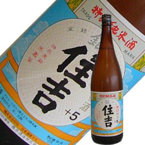 樽平酒造 住吉 銀 純米酒 1.8L【山形県】
