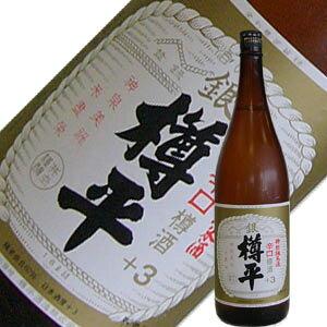 樽平 [純米酒]