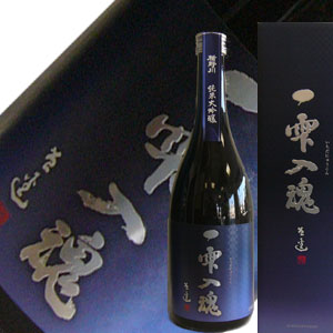 楯の川酒造 楯野川 純米大吟醸 一雫入魂(いちだにゅうこん)18% 【攻め】 720ml