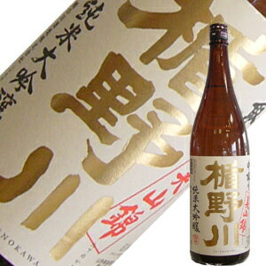 楯の川酒造 楯野川 美山錦中取り純米大吟醸 1.8L