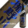 楯の川酒造楯野川純米大吟醸凌冴(りょうが)1.8L