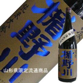 楯の川酒造 楯野川 純米大吟醸凌冴(りょうが) 1.8L